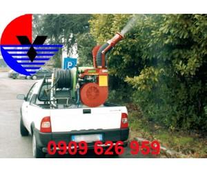 Máy Phun Thuốc Diệt Muỗi CITIZEN BK18-K300